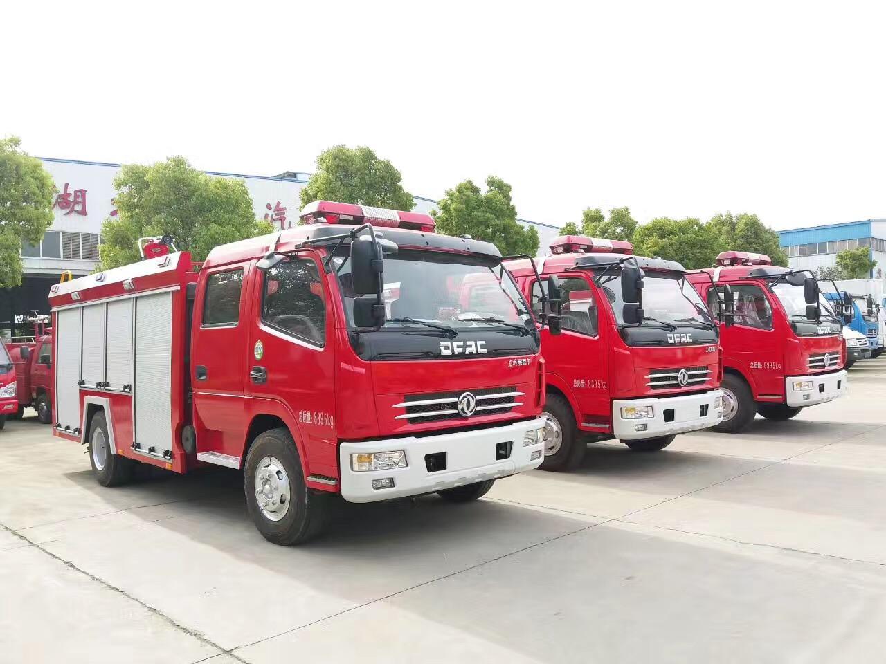 一台消防车多少钱了,很多客户最想知道了(图1)
