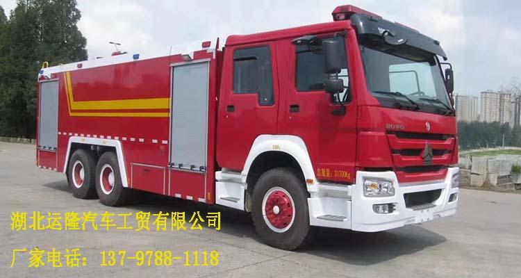 重汽16吨水罐消防车和重汽8吨泡沫消防车顺利下线(图1)