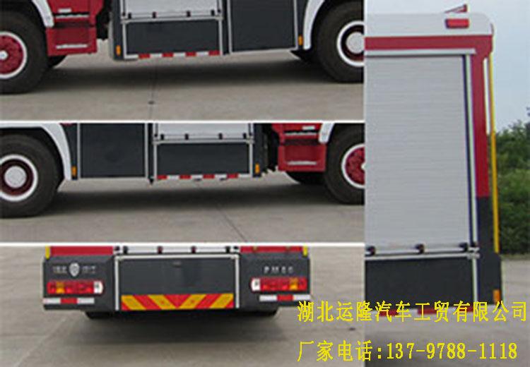 重汽16吨水罐消防车和重汽8吨泡沫消防车顺利下线(图5)